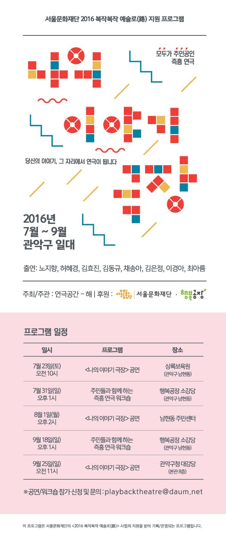 포스터-온라인홍보용-01.png