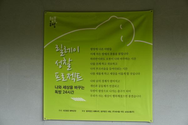 꾸미기_DSC00683.JPG