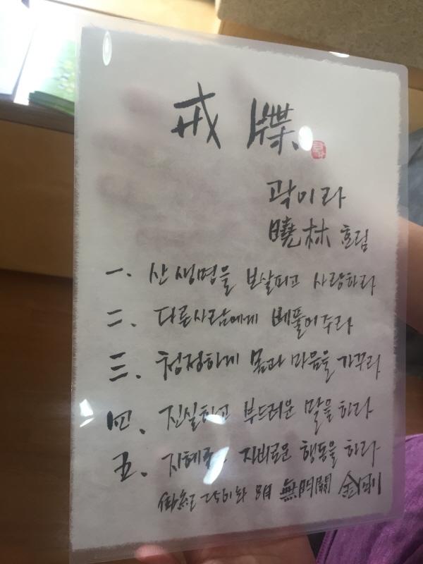 꾸미기_파일 2017. 8. 27. 오후 11 33 07.jpeg