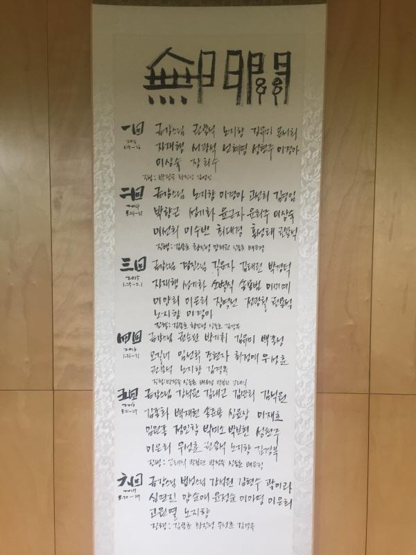 꾸미기_파일 2017. 8. 27. 오후 11 33 21.jpeg