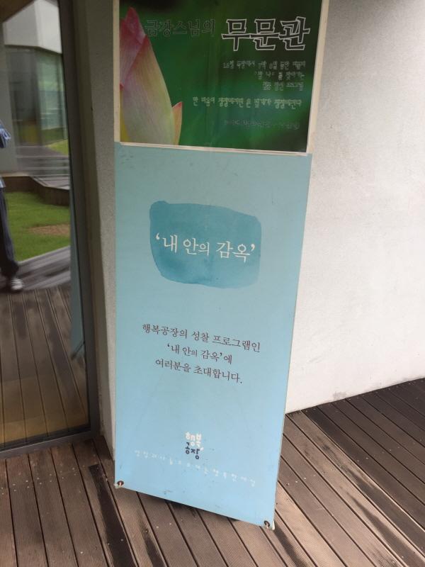 꾸미기_파일 2017. 8. 27. 오후 11 34 10.jpeg