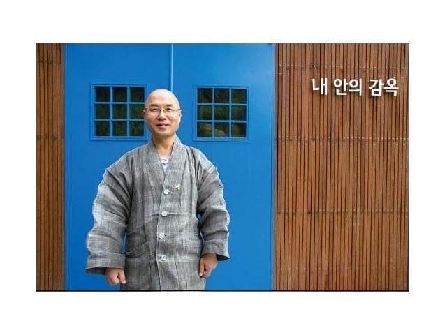 [법보신문] 행복공장, 비대면 무문관 실시